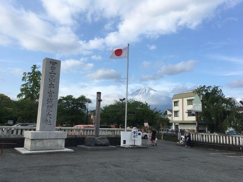 富士宮 富士山本宮浅間大社 富士山