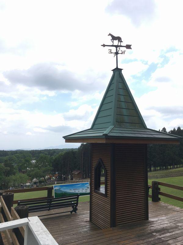 まかいの牧場 見晴らしの丘の鐘