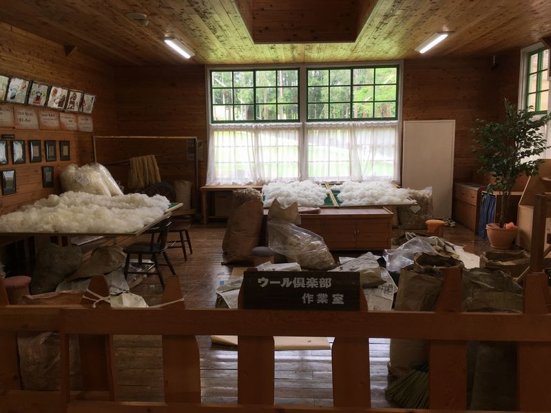 まかいの牧場 ウール工房 ウール倶楽部 作業室