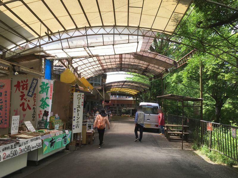 富士宮 白糸ノ滝 商店街 お店