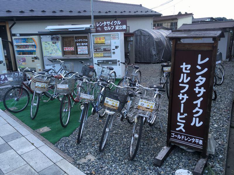 平泉駅前 レンタサイクル セルフサービス ゴールドレンタ平泉 自転車