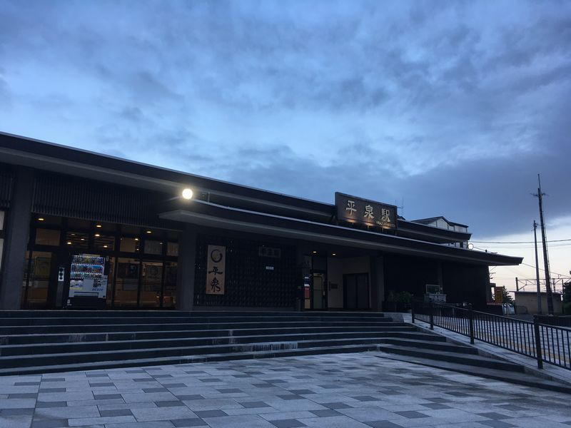 平泉駅 夕方から夜頃
