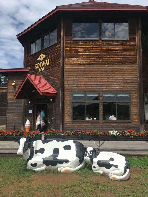 小岩井農場 ミルク館