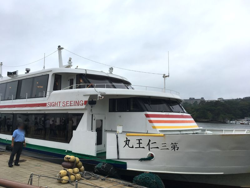 松島 遊覧船 松島島巡り観光船 第三仁王丸