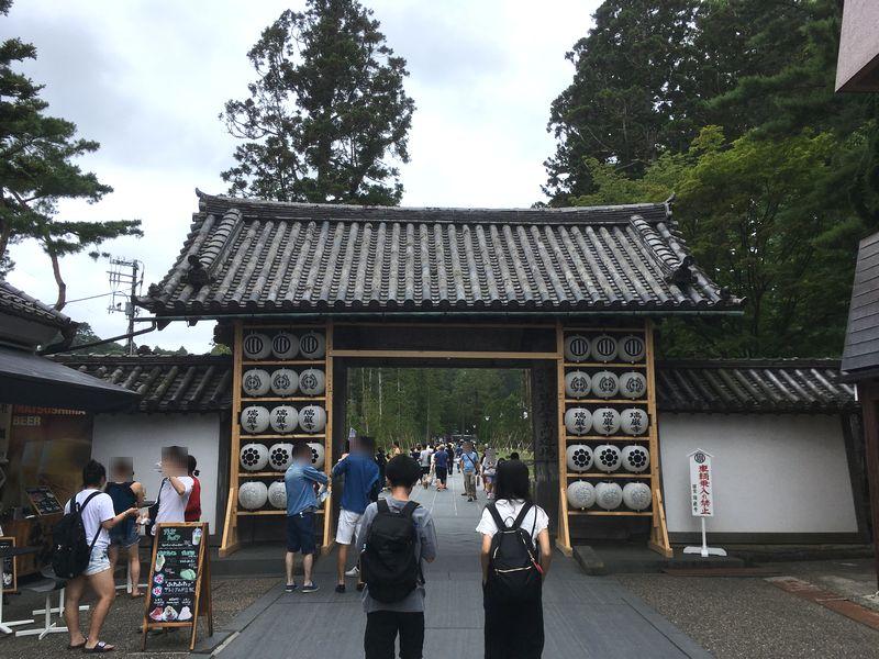 松島 瑞巌寺 総門