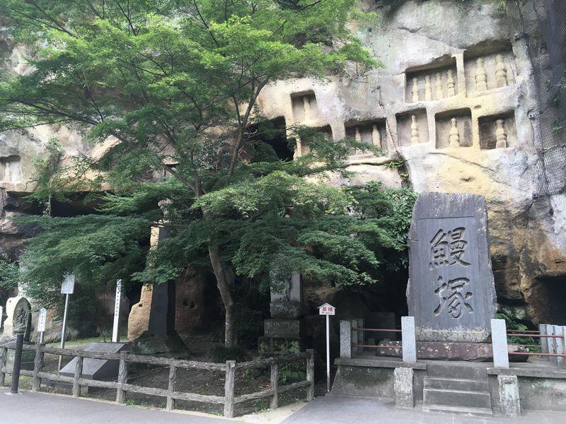 松島 瑞巌寺 鰻塚