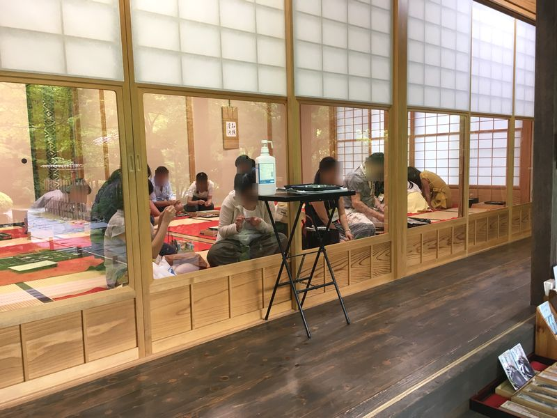 松島 円通院 数珠作り体験