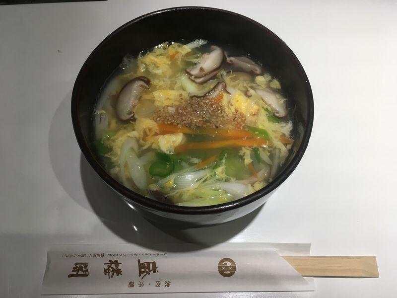 盛岡 盛楼閣 玉子スープ