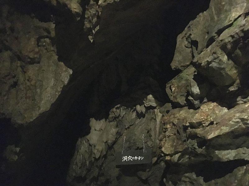 龍泉洞 鍾乳洞 洞穴のカーテン