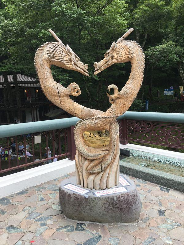 龍泉洞 鍾乳洞 龍 木彫り 恋人の聖地