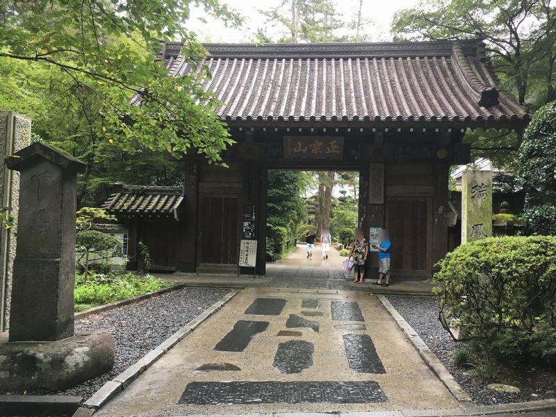 仙台 瑞鳳寺