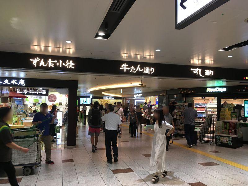 仙台駅 ずんだ小径 牛たん通り すし通り