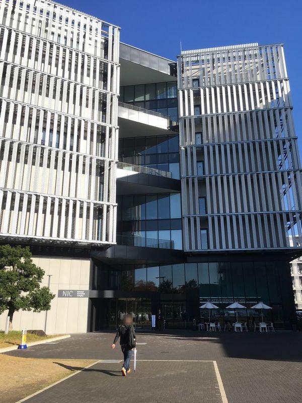 名古屋大学 ナショナルイノベーションコンプレックス NIC