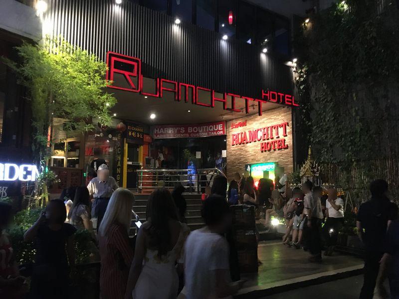 タイ バンコク テーメーカフェ