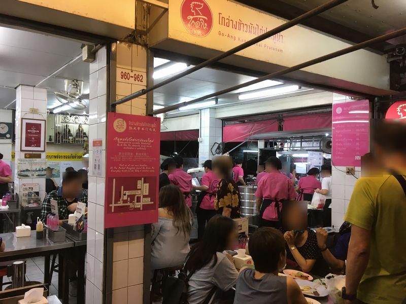 タイ バンコク ラーン・ガイトーン・プラトゥーナム ピンクのカオマンガイ