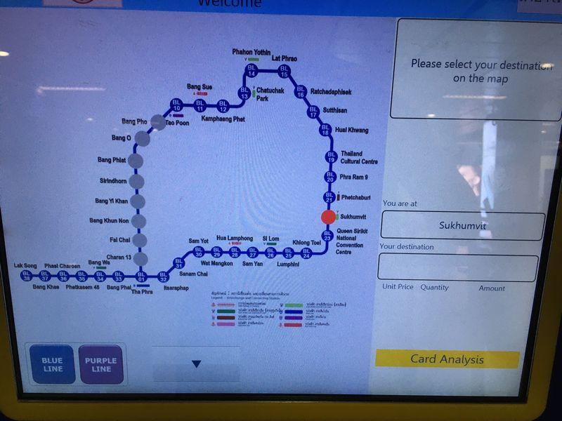 タイ バンコク MRT 地下鉄 券売機