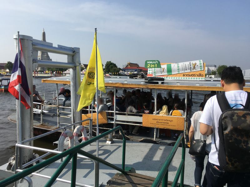 タイ バンコク ワット・アルン 渡し舟 船 チャオプラヤ川 ターティアン船着場
