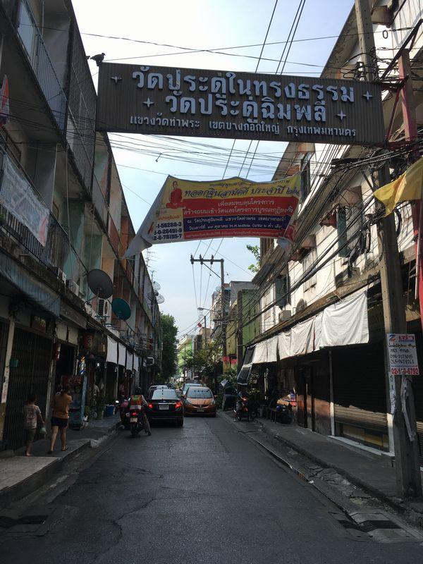 タイ バンコク 道