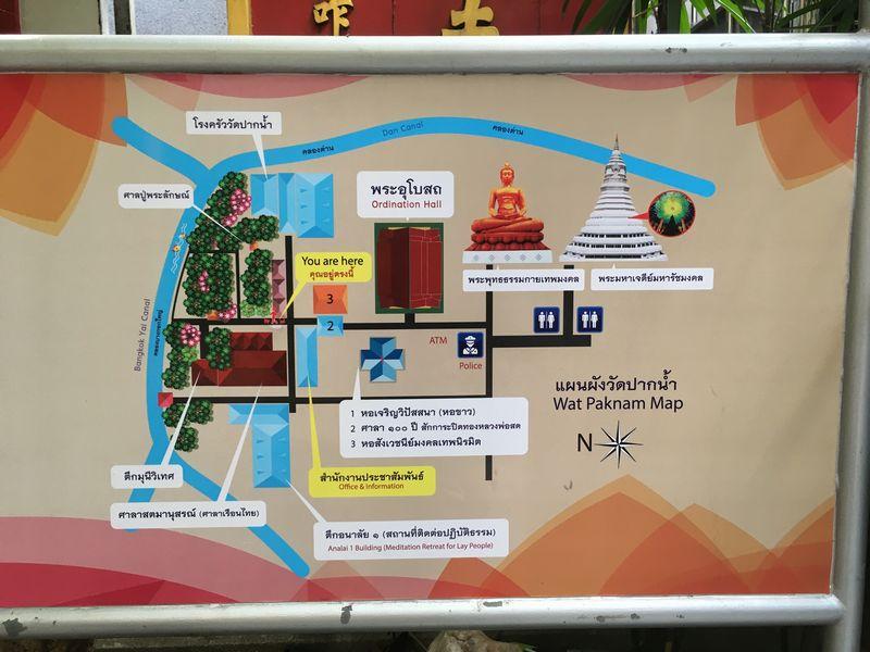 タイ バンコク ワット・パクナム マップ 地図