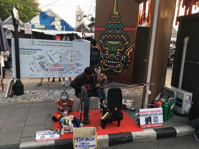 タイ バンコク チャトゥチャック・ウィークエンドマーケット 演奏