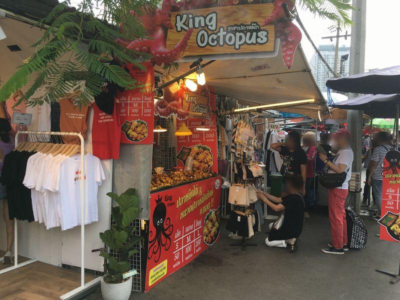 タイ バンコク チャトゥチャック・ウィークエンドマーケット King Octopus