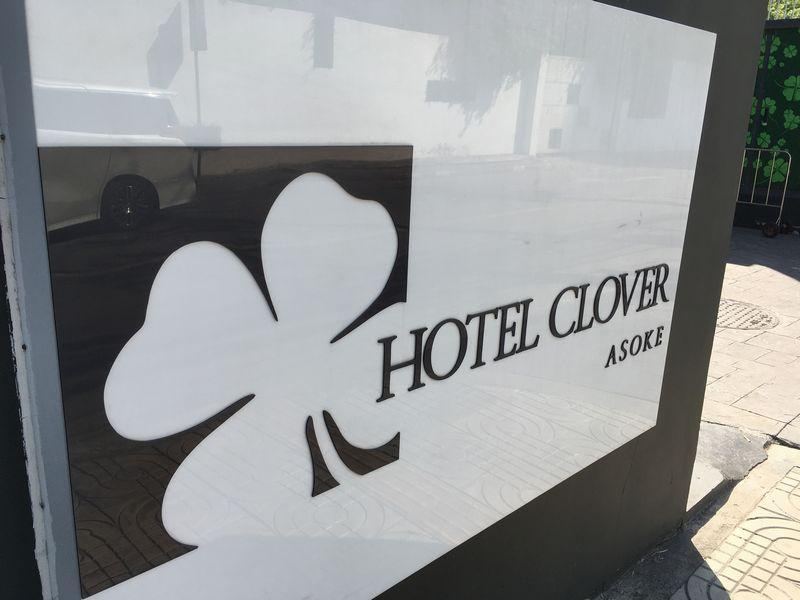 タイ バンコク ホテル クローバー アソーク HOTEL CLOVER ASOKE
