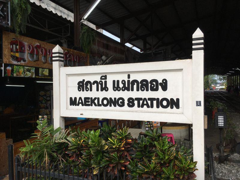 タイ メークロン線路市場
