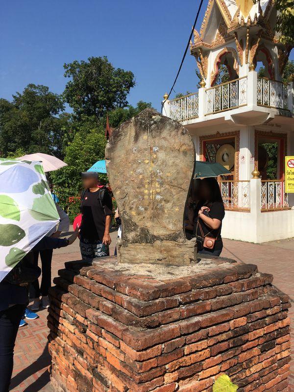 タイ アユタヤ遺跡 ワット・ヤイ・チャイ・モンコン 結界石 バイセーマ