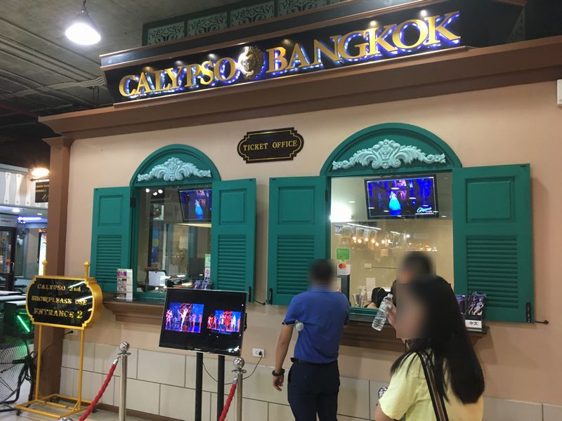タイ バンコク アジアティーク・ザ・リバーフロント カリプソキャバレー ニューハーフショー チケット売り場