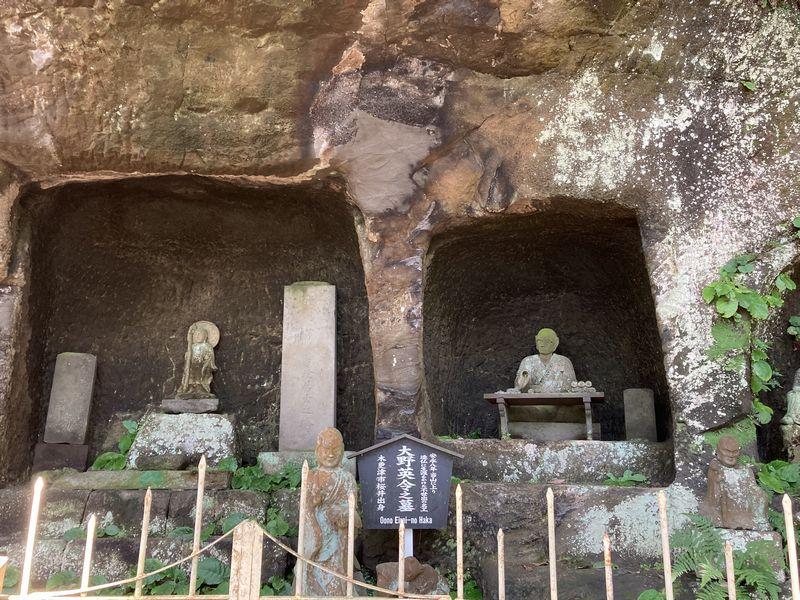 鋸山 日本寺 大野英令之墓