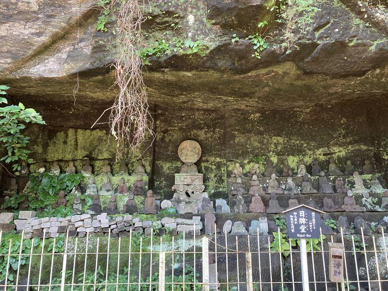 鋸山 日本寺 日牌堂