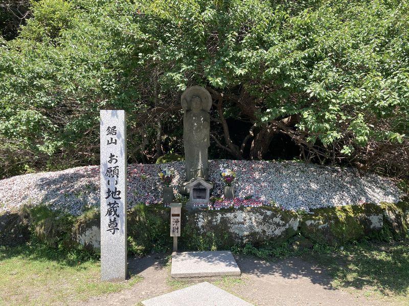 鋸山 日本寺 お願い地蔵尊