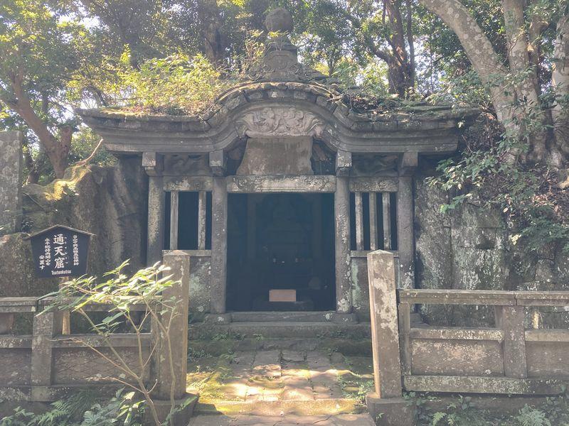 鋸山 日本寺 通天窟
