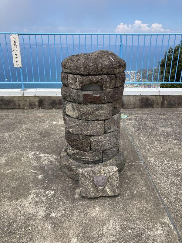 鋸山 山頂駅 シャロン・ポストーン 郵便ポスト